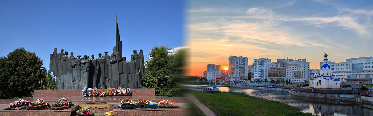 Переезд из Воронежа в Белгород