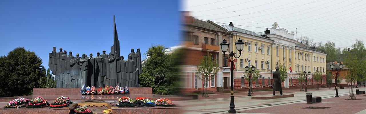 Переезд из Воронежа в Брянск
