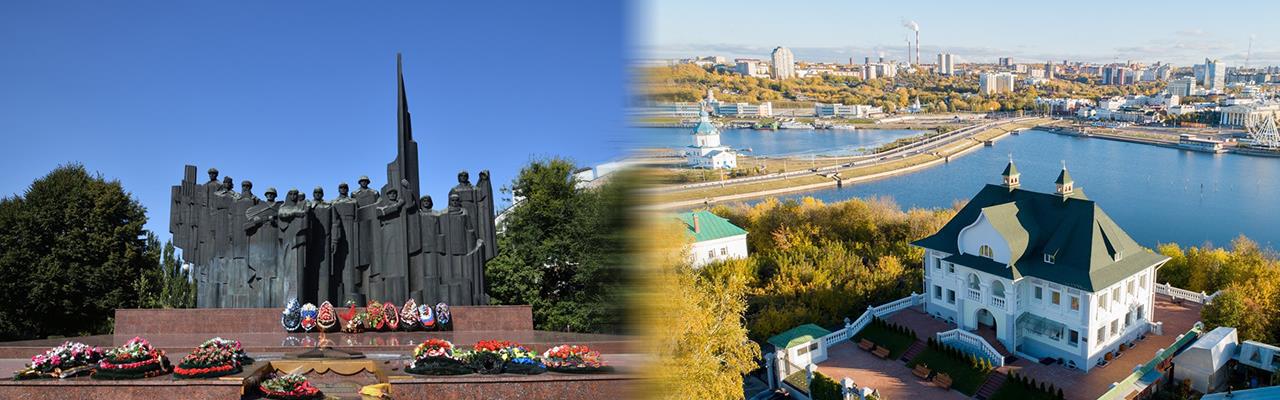 Переезд из Воронежа в Чебоксары