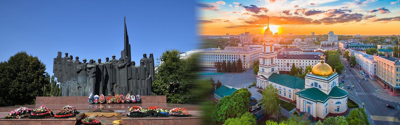 Переезд из Воронежа в Липецк