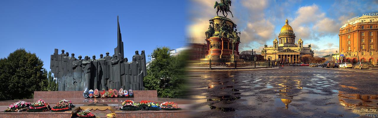 Переезд из Воронежа в Санкт-Петербург