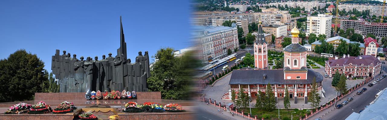 Переезд из Воронежа в Саратов