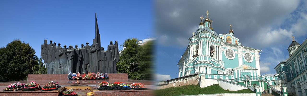 Переезд из Воронежа в Смоленск