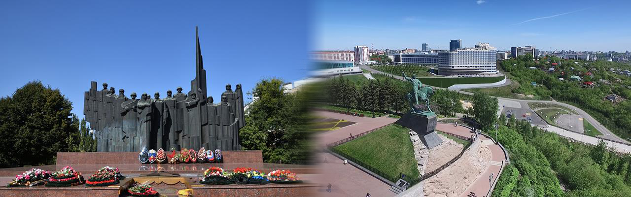 Переезд из Воронежа в Уфу