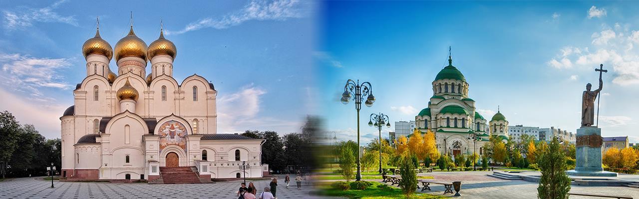 Переезд из Ярославля в Астрахань