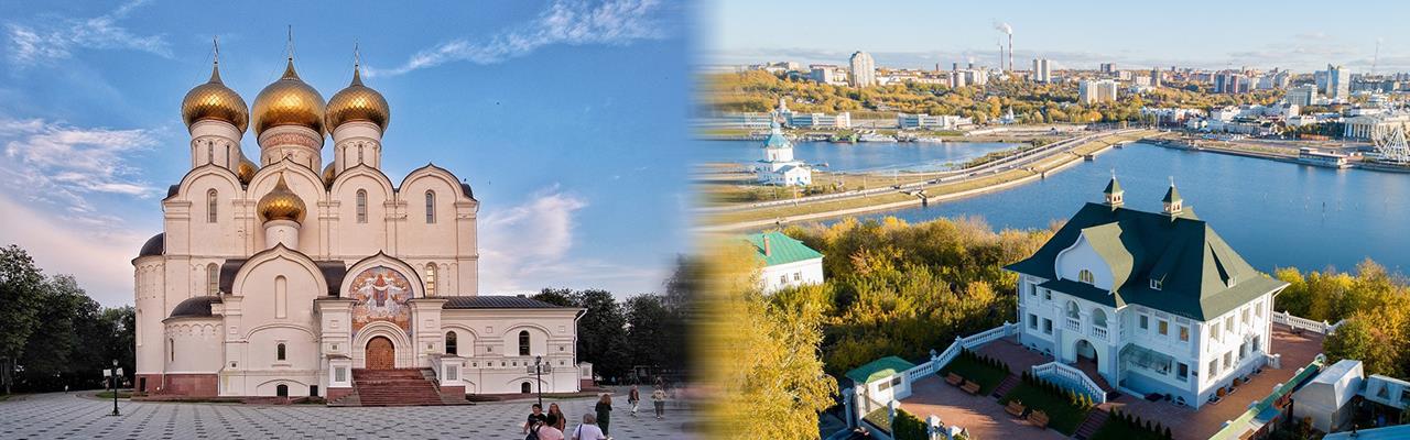 Переезд из Ярославля в Чебоксары