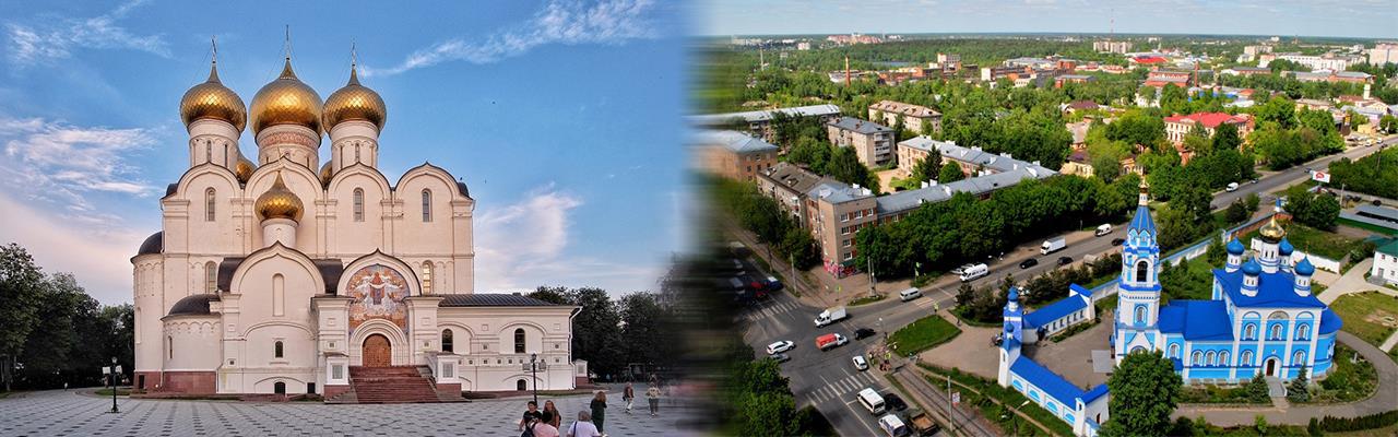 Переезд из Ярославля в Иваново