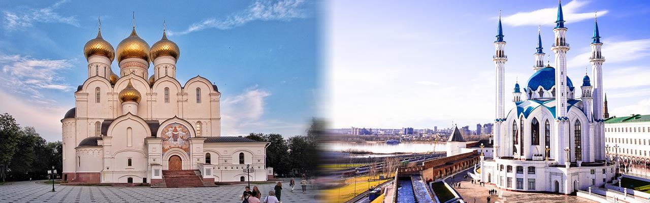Переезд из Ярославля в Казань