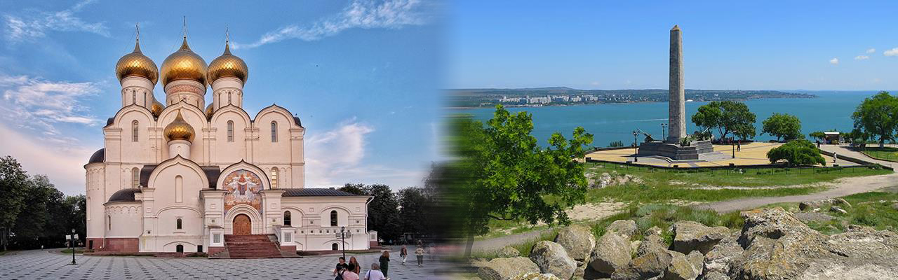 Переезд из Ярославля в Керчь