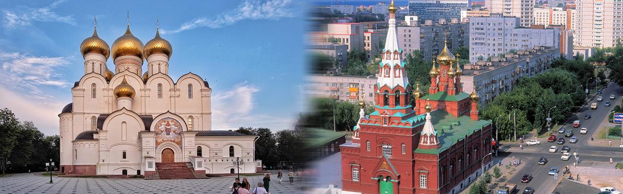 Переезд из Ярославля в Пермь