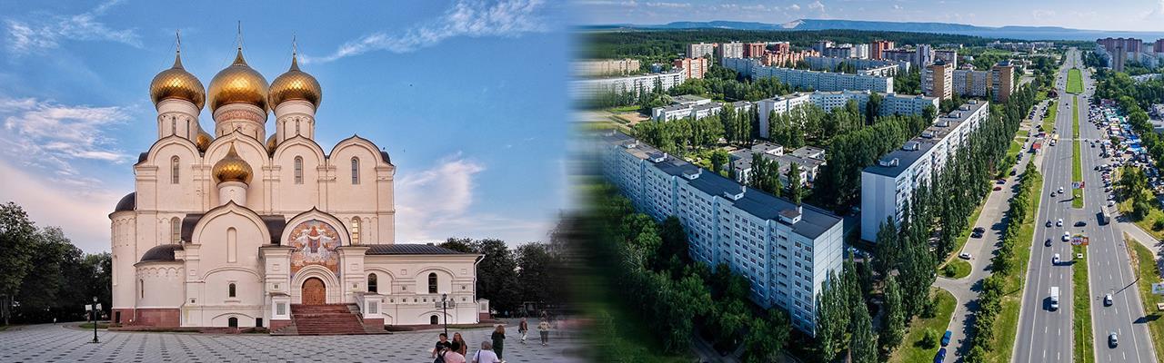Переезд из Ярославля в Тольятти