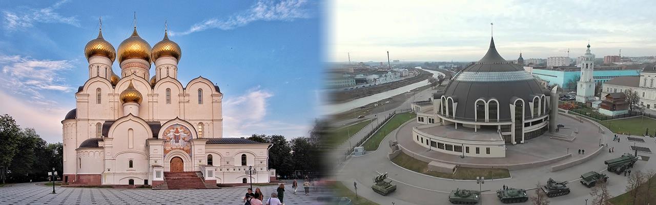 Переезд из Ярославля в Тулу