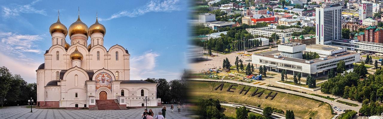 Переезд из Ярославля в Ульяновск