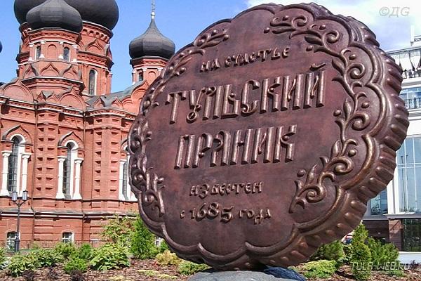 Переезд из Воронежа в Тулу