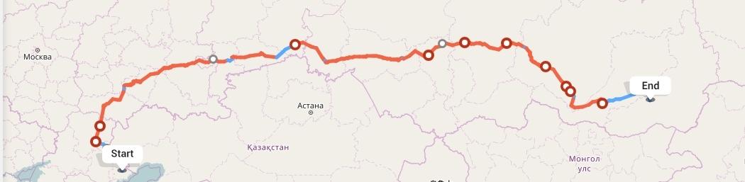 Переезд из Астрахани в Читу