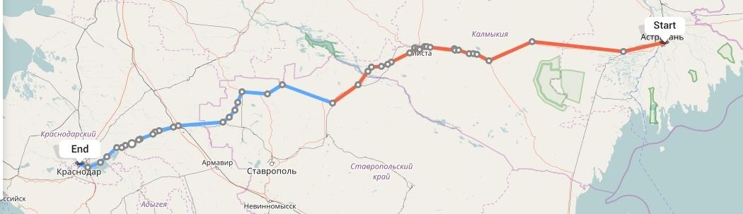 Переезд из Астрахани в Краснодар