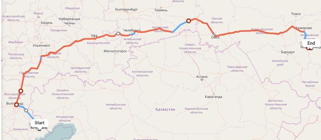 Переезд из Астрахани в Новокузнецк