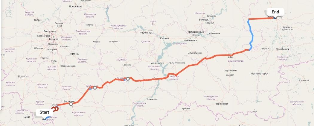 Переезд из Белгорода в Екатеринбург