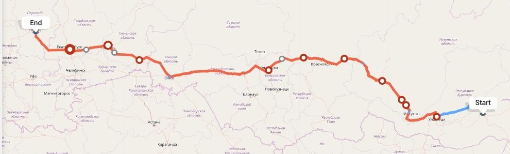 Переезд из Читы в Пермь