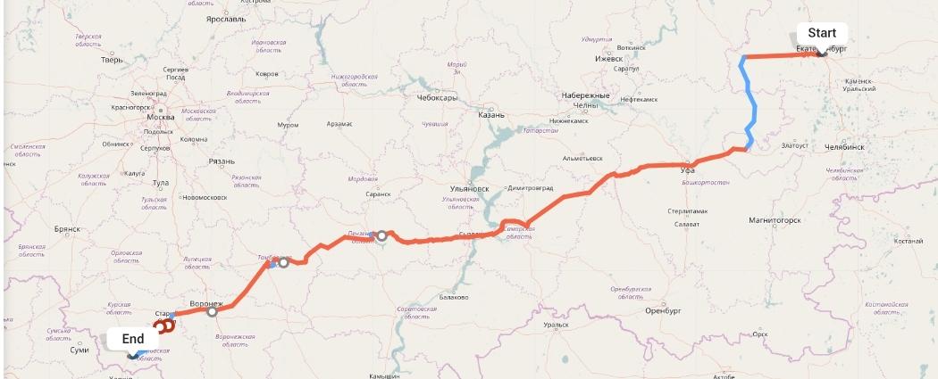 Переезд из Екатеринбурга в Белгород
