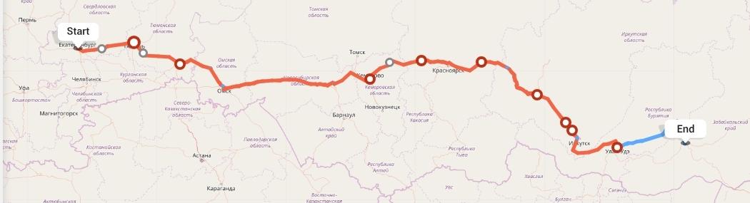 Переезд из Екатеринбурга в Читу