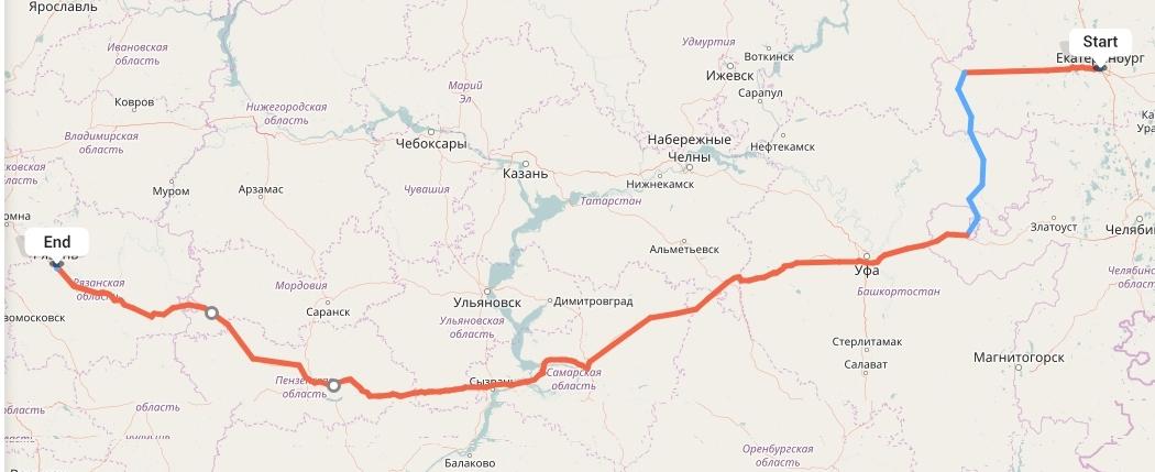 Переезд из Екатеринбурга в Рязань