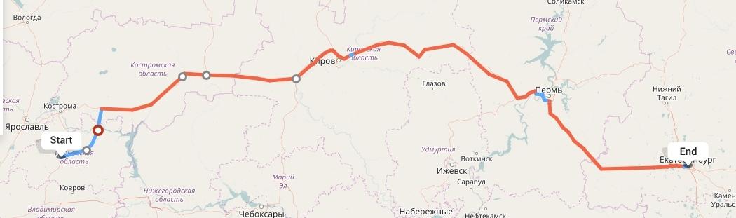 Переезд из Иваново в Екатеринбург