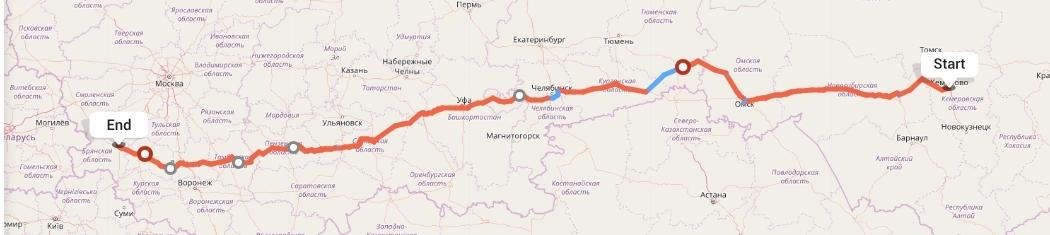Переезд из Кемерово в Брянск