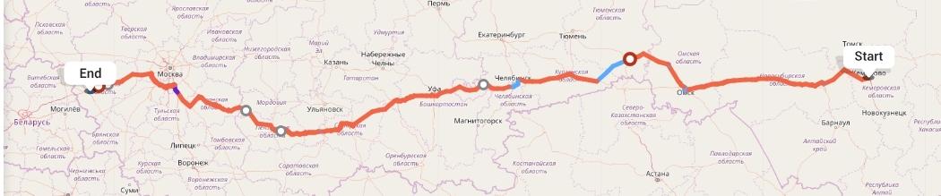 Переезд из Кемерово в Смоленск