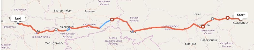 Переезд из Красноярска в Набережные Челны