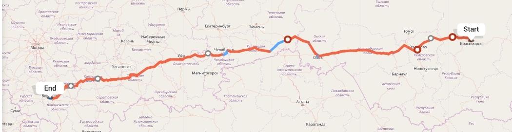 Переезд из Красноярска в Воронеж