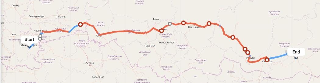 Переезд из Магнитогорска в Читу