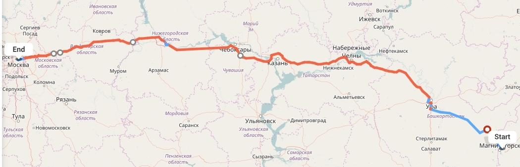 Переезд из Магнитогорска в Москву