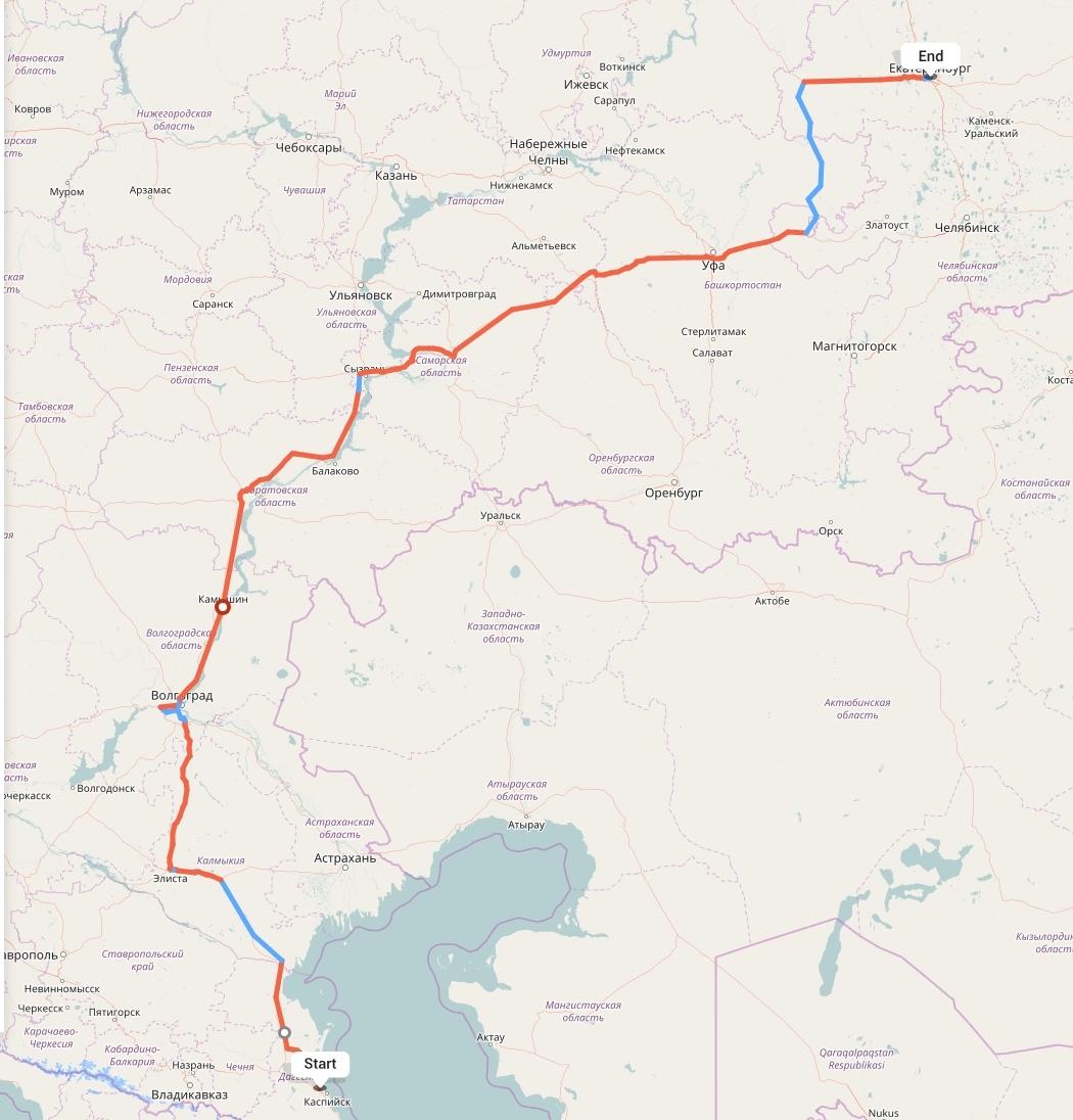 Переезд из Махачкалы в Екатеринбург