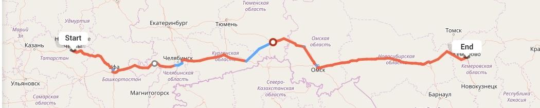 Переезд из Набережных Челнов в Кемерово