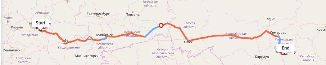 Переезд из Набережных Челнов в Новокузнецк