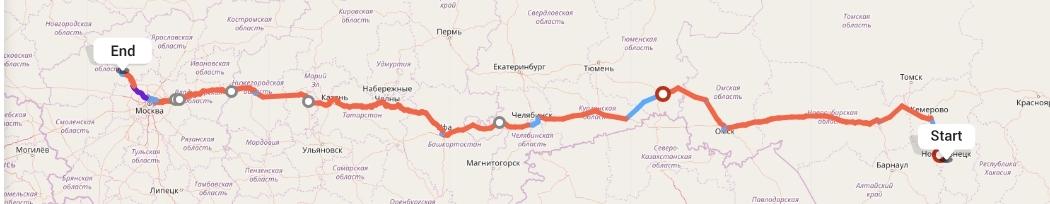Переезд из Новокузнецка в Тверь