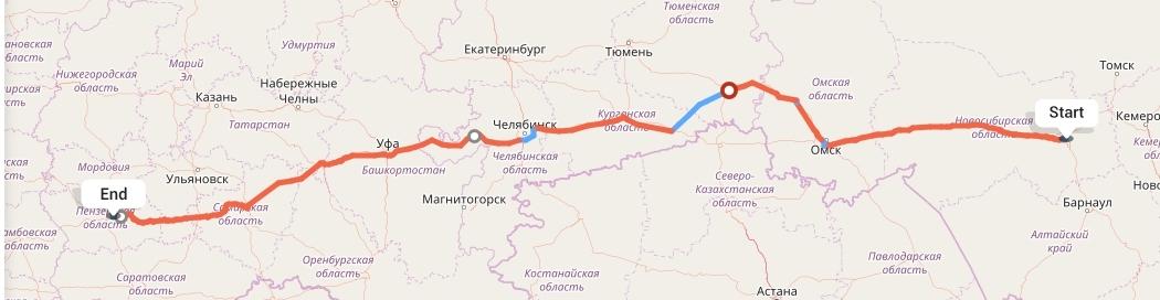 Переезд из Новосибирска в Пензу