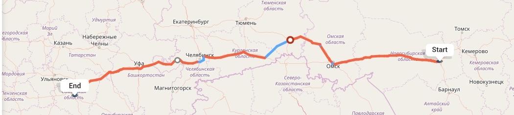 Переезд из Новосибирска в Самару