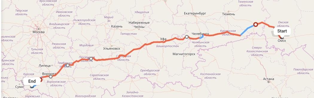 Переезд из Омска в Белгород