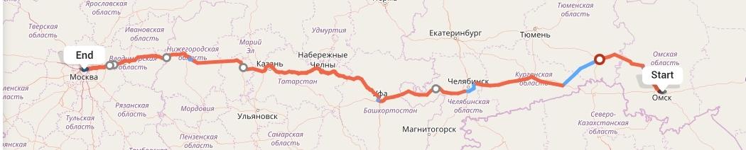 Переезд из Омска в Москву