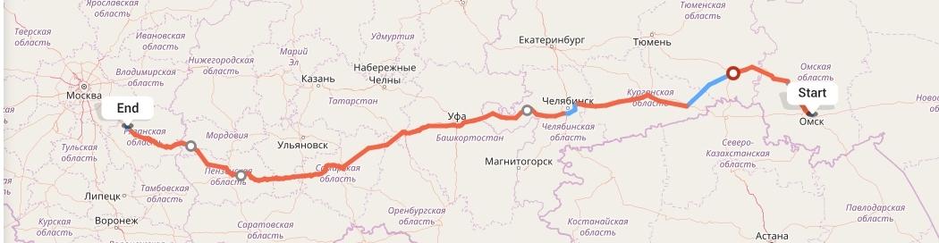 Переезд из Омска в Рязань