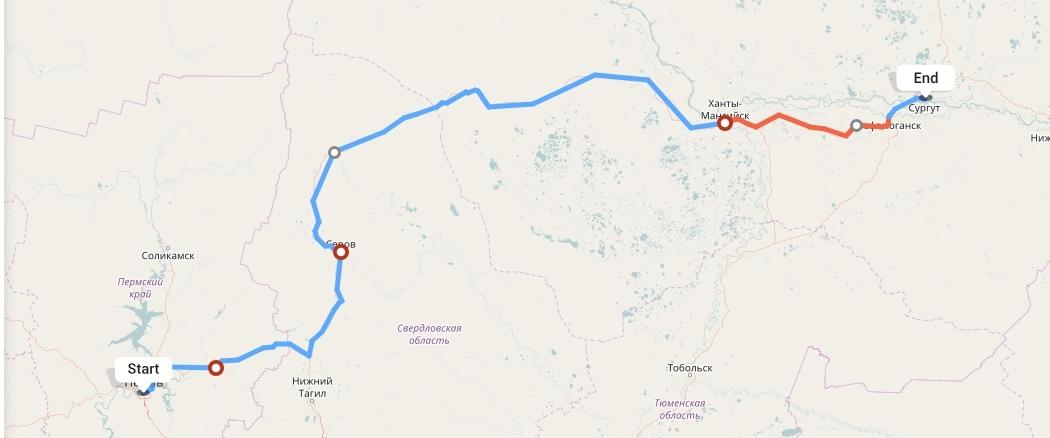 Переезд из Перми в Сургут