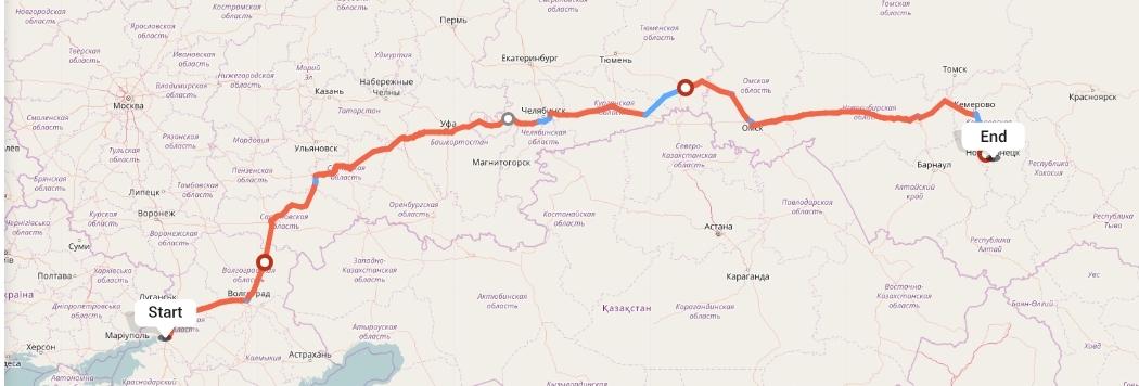 Переезд из Ростова-на-Дону в Новокузнецк