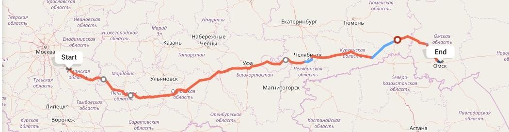 Переезд из Рязани в Омск