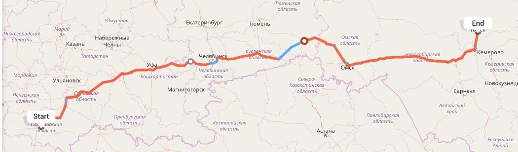 Переезд из Саратова в Томск
