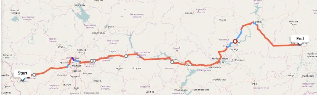 Переезд из Смоленска в Екатеринбург