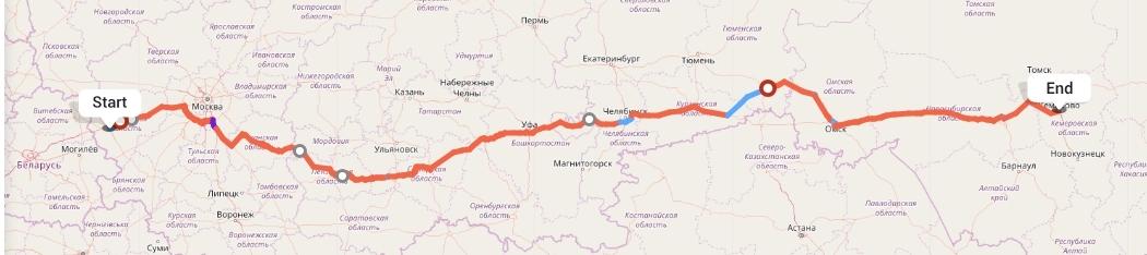 Переезд из Смоленска в Кемерово