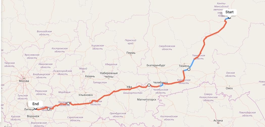 Переезд из Сургута в Липецк