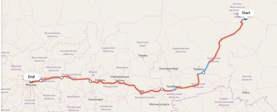 Переезд из Сургута в Москву